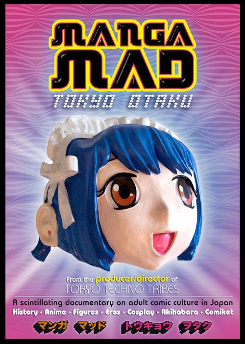 Manga-Mad_Jet_sml