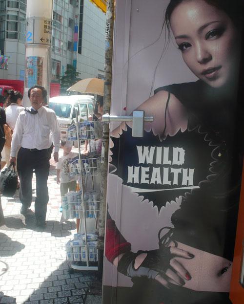 Wilde-health-sm