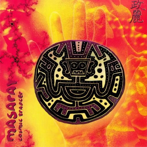 1265975664_1995-cosmic-trancer