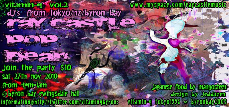 Ray castle ewingsdale flyer copy copy