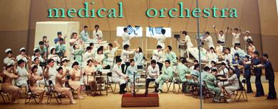 Medicalorchestra2
