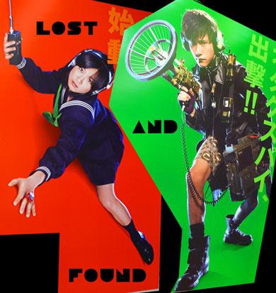 Lostfoundcompsml