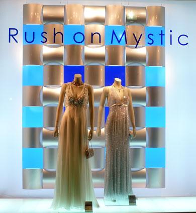 Rushonmysticsml