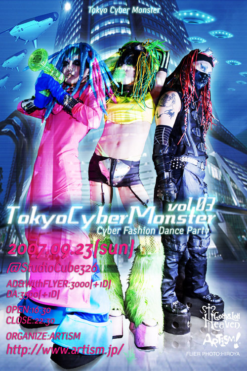 Cyber_monster_party