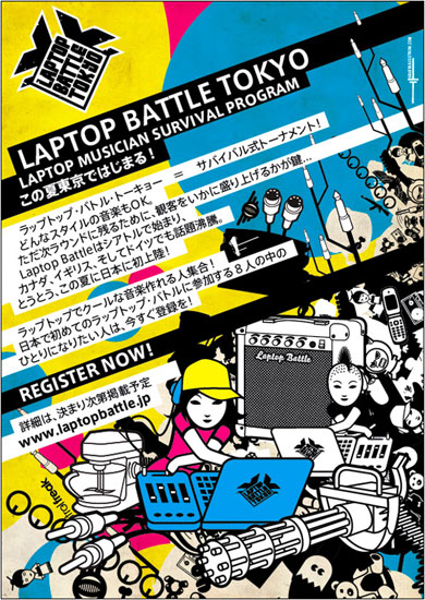 Laptopbattleweb