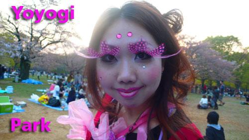 Butterflyeyegirl