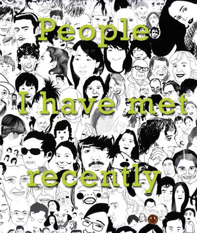 Peopleihavmetrecently